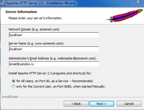 1с установка web-сервера зарплата программист 1с г.краснодар