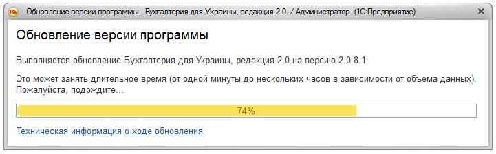 1с переход с 8.1 на 8.2 бухгалтерия для украины symbol ls2208 usb настройка 1с