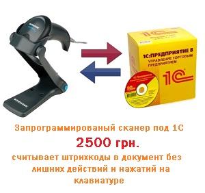 Обучение 1С 100 грн/день